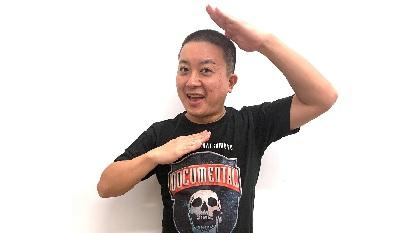 チョコプラ松尾駿 ドキュメンタル初参戦で気づいたこと「僕の周りは笑いに溢れてる!」