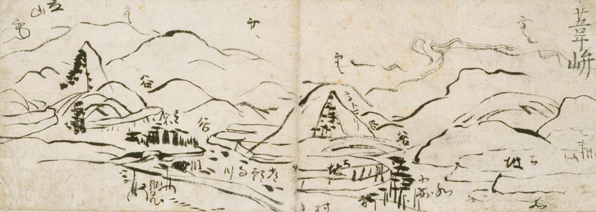 三岳紀行図屏風(部分) 池大雅筆 京都国立博物館