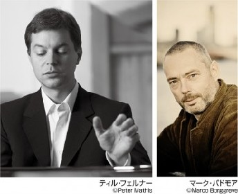 ティル・フェルナー(ピアノ) シューマン プロジェクト