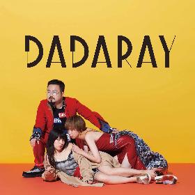 DADARAY、新作『DADASATATION』発売記念・東名阪インストアイベント開催決定 トークコーナーには川谷絵音も参加