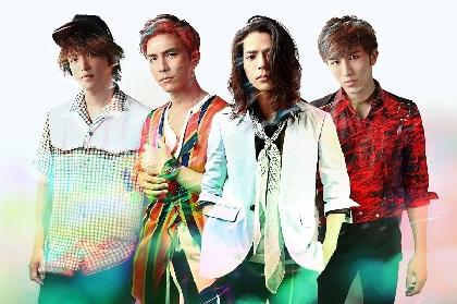 THE BEAT GARDEN メジャー初アルバム『I'm』発売決定、初回限定盤には宮古島旅行ドキュメンタリー映像も