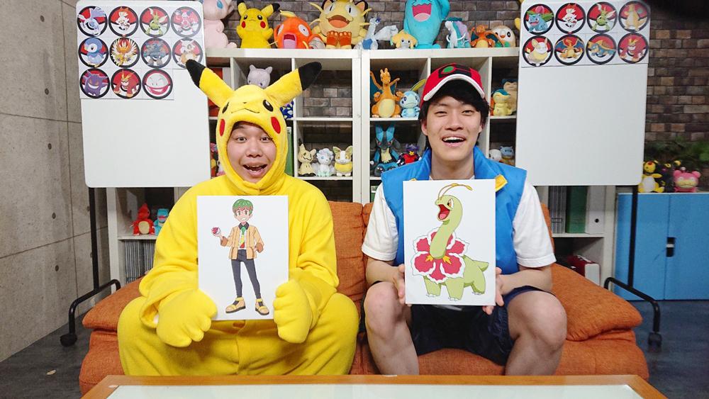 霜降り明星 (C)Nintendo・Creatures・GAME FREAK・TV Tokyo・ShoPro・JR Kikaku (C)Pokémon