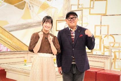 兵動大樹×清井咲希(たこやきレインボー)年の差29歳の初めまして対談「〝メイド・イン・大阪〟の芝居を届けたい」
