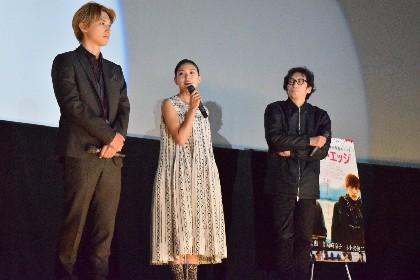 吉沢亮が「死ぬほどモテた」中学時代のバレンタインに言及 二階堂ふみは「カカオから」派?映画『リバーズ・エッジ』大阪舞台挨拶