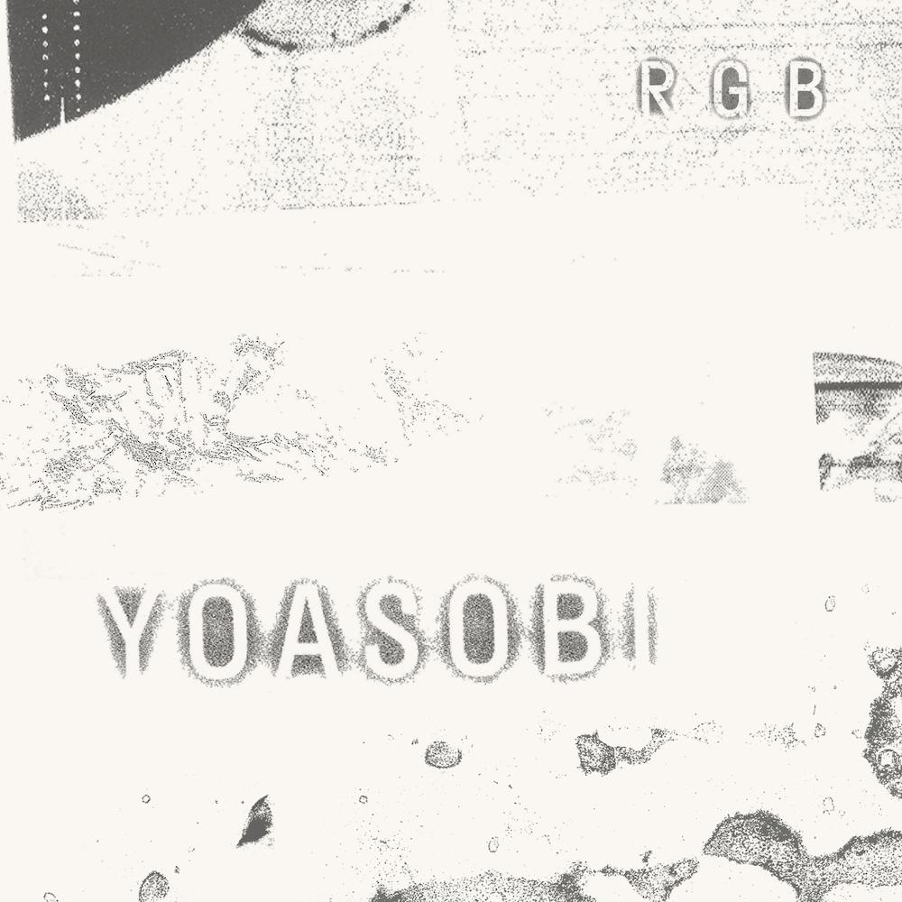 YOASOBI「RGB」