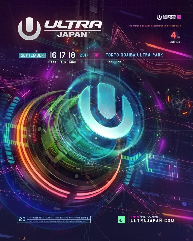 『ULTRA JAPAN 2017』