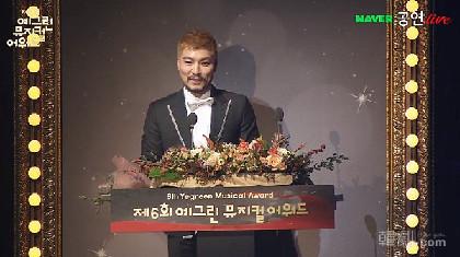 【韓国ミュージカル】創作ミュージカル強し!第6回「イェグリンミュージカルアワード」授賞式