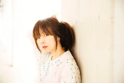 aiko、約3年ぶりの単独アリーナ公演へ 全国3都市6公演のツアー『Love Like Pop vol.21』を2019年1月より開催