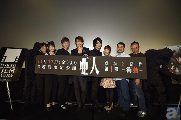 劇場版『亜人』ワールドプレミア舞台挨拶より公式レポート公開