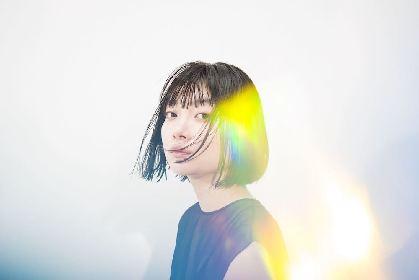 三浦透子、最新作『ASTERISK』のダイジェスト映像公開 森山直太朗、曽我部恵一ら参加アーティストと三浦透子によるコメントも
