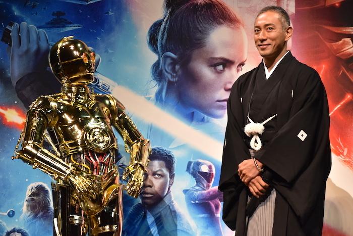 市川海老蔵とC-3PO