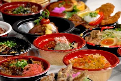 祭りを楽しみ、グルメを堪能!『ふるさと祭り2018』が東京ドームでいよいよ開幕!