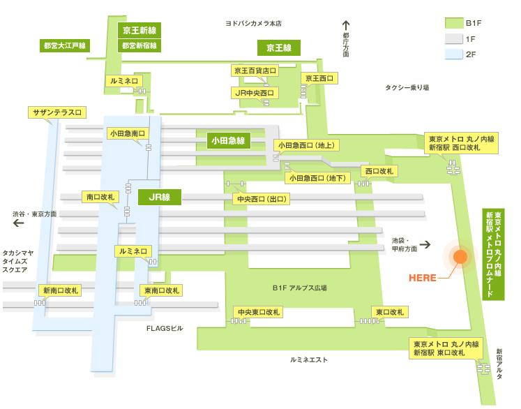 【新宿スーパープレミアム 地図】