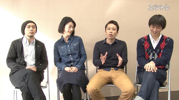 写真左から、船岩祐太、藤井咲有里、土田祐太、遠山悠介