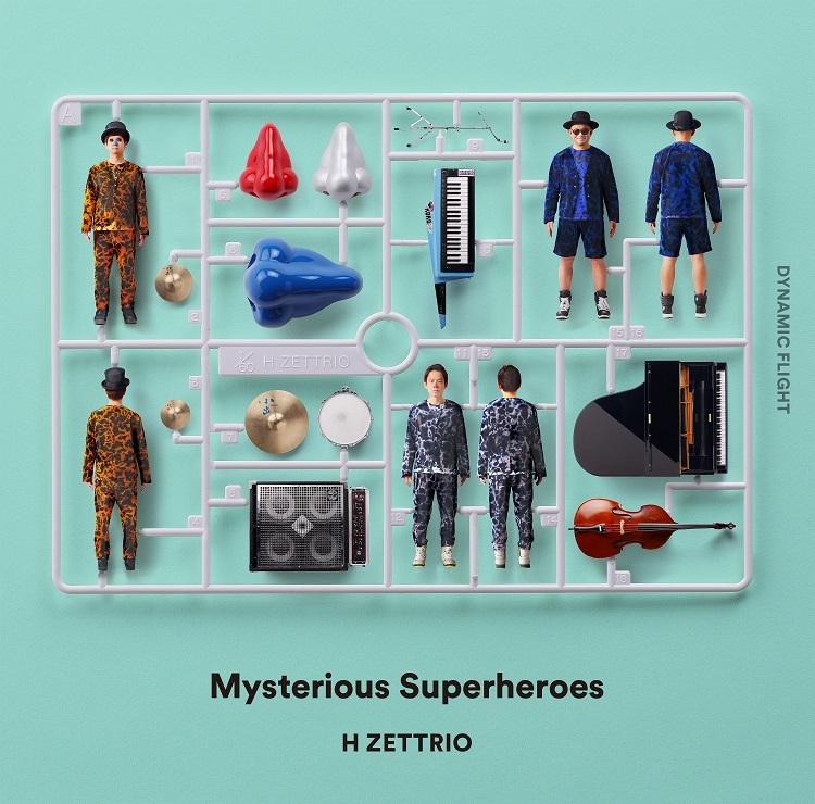 『Mysterious Superheroes』