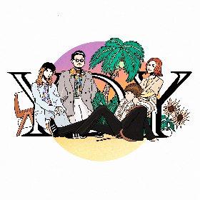 ゲスの極み乙女。、ちゃんMARIがメインボーカルを務める夏の終わりを歌ったデジタルシングル「YDY」配信開始