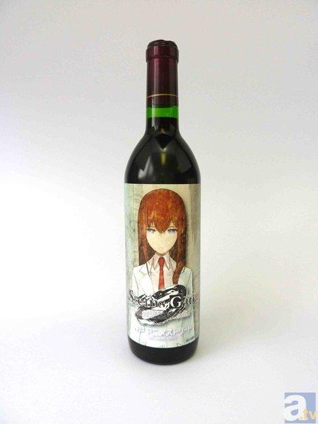 『シュタインズ・ゲート』スペシャルコラボワインが発売決定