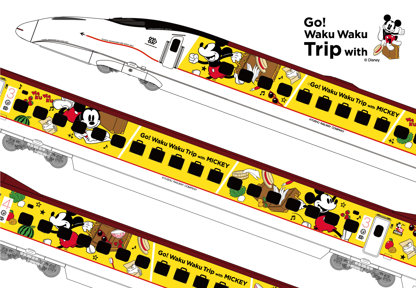 (C)Kyushu Railway Company. All Rights Reserved. (C)Disney