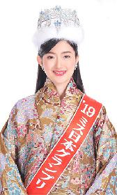 ミス日本グランプリで東大生の度會亜衣子さんが登場! ドラゴンズ『オープニングシリーズ』