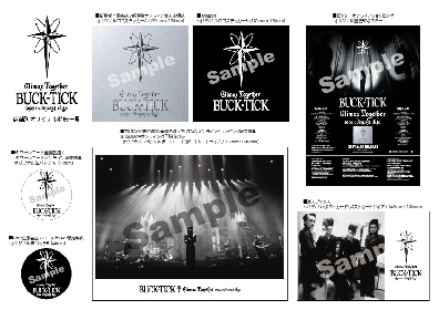 BUCK-TICK ライブアルバム『CLIMAX TOGETHER-1992 compact disc-』店舗別特典を発表