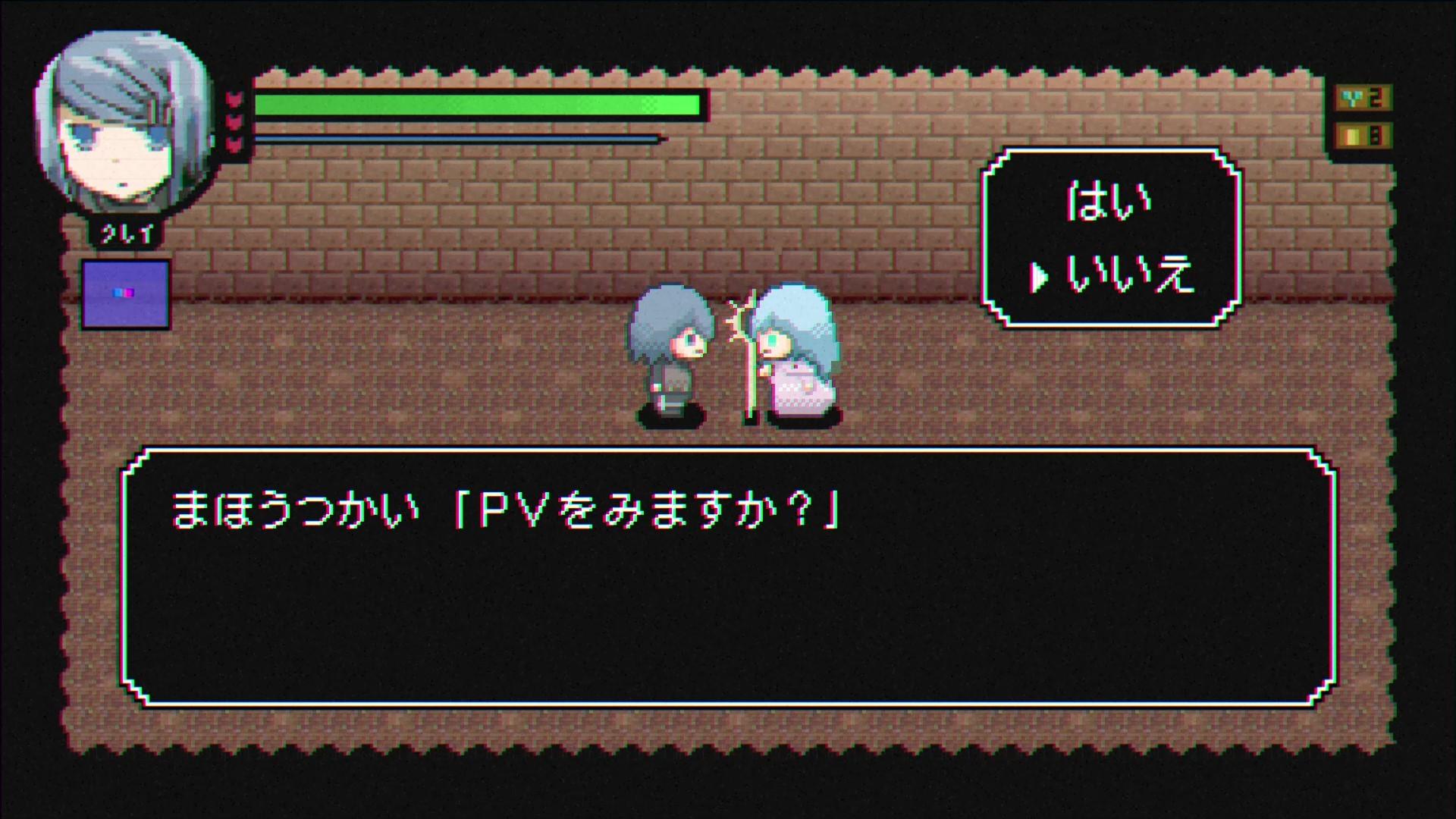 第1巻発売記念PVより (c)双見酔/双葉社