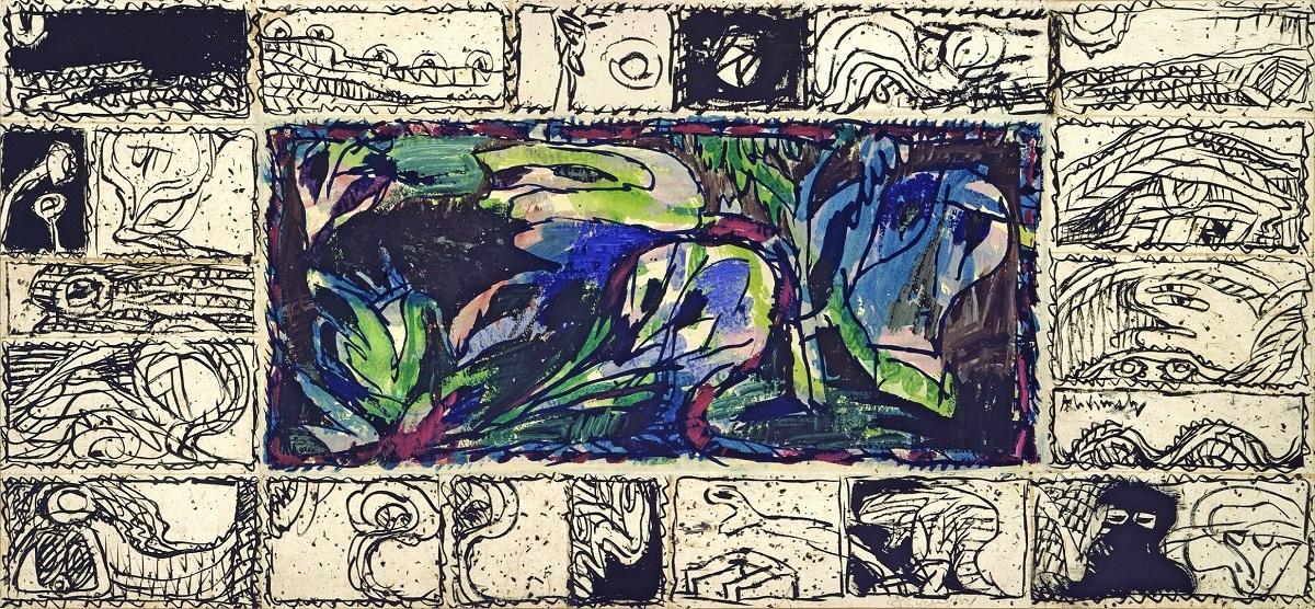 《肝心な森》 1981-84年 アクリル絵具/インク、キャンバスで裏打ちした紙 作家蔵 (C)Pierre Alechinsky, 2016