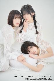 朗読劇『リップシルド』が4月に開催 声優・長谷川玲奈、山田麻莉奈とAKB48大西桃香が出演