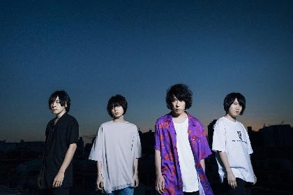 KANA-BOON、約1年半ぶりの全国ツアー開催が決定 バンド初となる鳥取・愛媛公演も