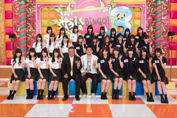 「全力!欅坂46バラエティー KEYABINGO!3」第1回収録時の様子。(c)NTV / VAP