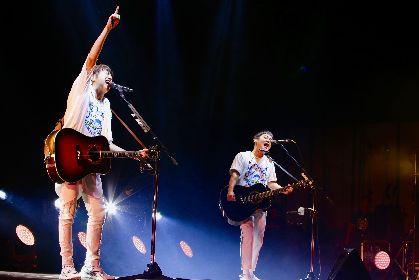 """ゆずが2年ぶり3度目の台湾公演で""""弾き語りのみ""""のパフォーマンス 全編中国詞の「栄光の架橋」も披露し、3,000人が熱狂"""
