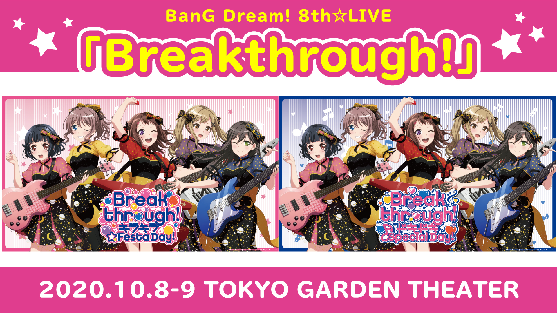 (C)BanG Dream! Project (C)Craft Egg Inc. (C)bushiroad All Rights Reserved.