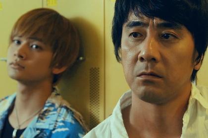 山崎まさよし、14年ぶりの主演映画『影踏み』11月公開決定 自身書下ろしの主題歌「影踏み」、本予告&ポスターも