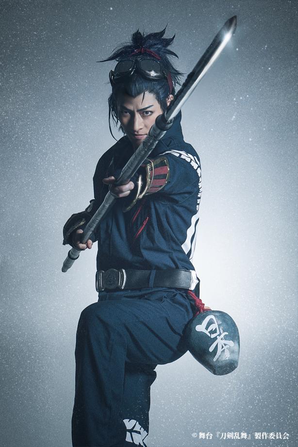 日本号:成松慶彦 (C) 舞台『刀剣乱舞』製作委員会