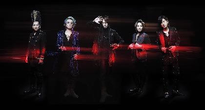 BUCK-TICK、ニューアルバム『ABRACADABRA』全曲視聴トレーラー公開