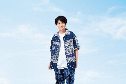 遊助 TBS系プロ野球中継『S☆1 BASEBALL』テーマソング「青炎」先行配信、最新ビジュアル&MVを公開