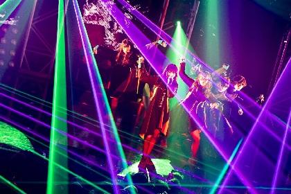 EMPiRE 2020年春ツアー&ZeppDiverCityリベンジ公演の開催を発表