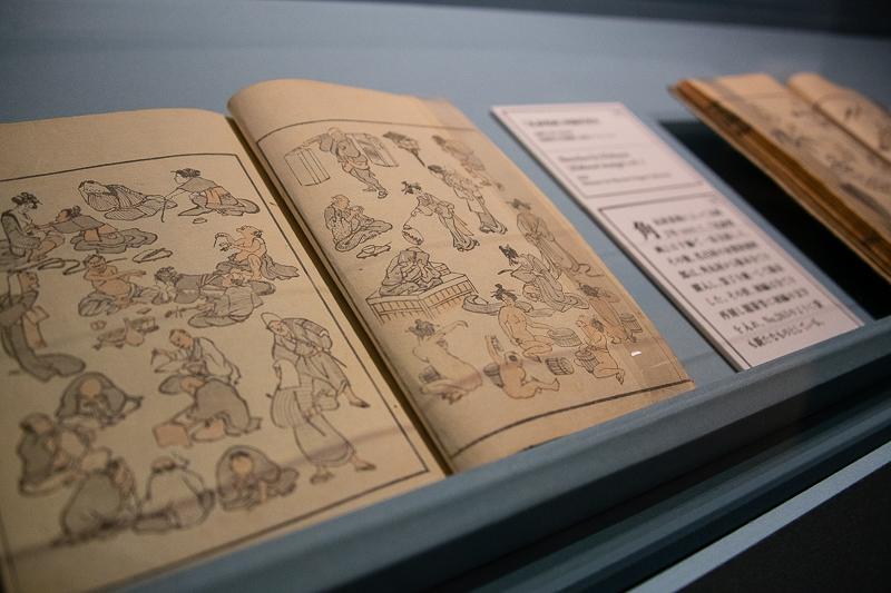『北斎漫画』文化11〜明治11年(1814〜78) 島根県立美術館(永田コレクション) 通期展示※頁替えあり