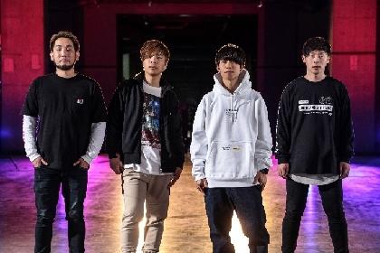 AIRFLIP、ニューミニアルバム『All For One』レコ発ツアー東名阪で開催決定