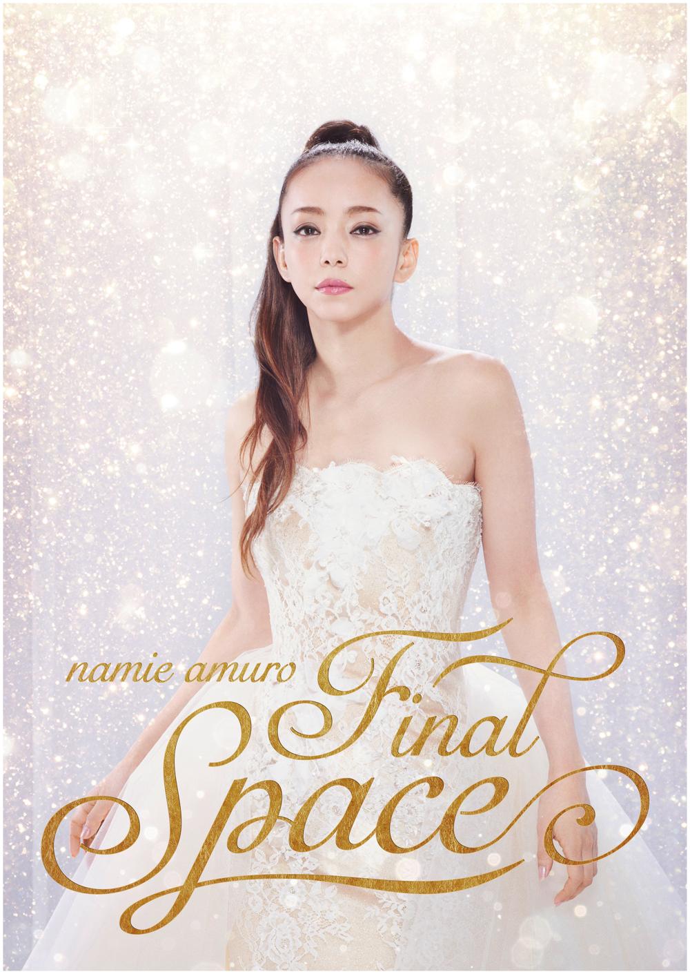 安室奈美恵の軌跡を辿る体感型の展覧会namie Amuro Final Space 東京