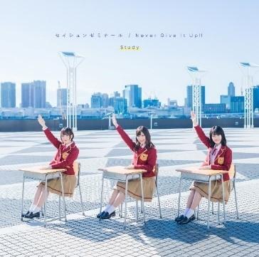 """音楽ユニット""""Study""""CDジャケット (C)筒井大志/集英社・ぼくたちは勉強ができない製作委員会"""