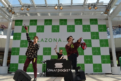 Sonar Pocket ボーカル・ko-daiが完全復活! 第2章のスタートを掲げシングル発売イベント開催