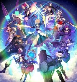 『Fate/Grand Order』オリジナルサウンドトラック第3弾の発売が決定 第2部楽曲や主題歌「逆光」ゲームサイズほかを3枚組で収録
