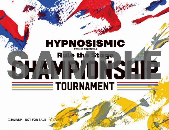 『ヒプノシスマイク-Division Rap Battle-』Rule the Stage -Championship Tournament-(メーカー特典画像:ロゴステッカー)