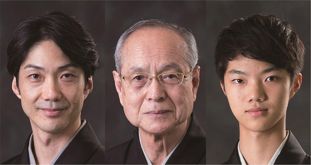 『狂言劇場 その九「法螺侍」「鮎」』