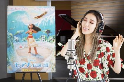 オスカー候補のディズニー映画最新作「モアナと伝説の海」日本版のエンドソングを加藤ミリヤが担当!