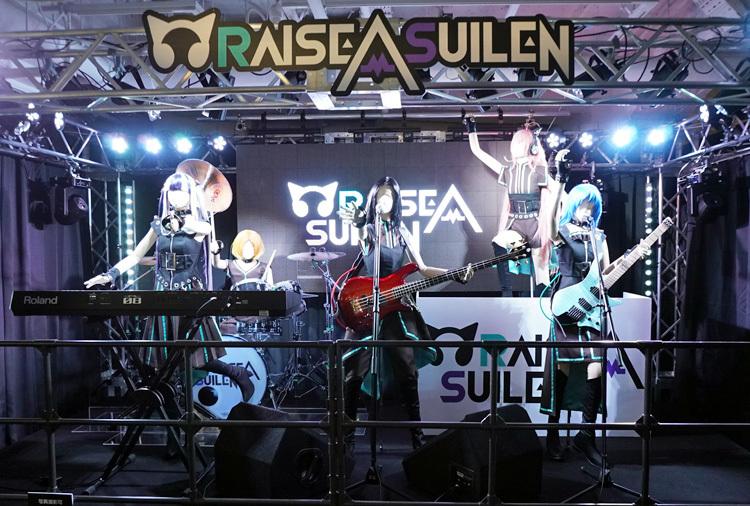 「RAISE A SUILEN」のステージ