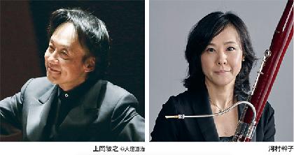 上岡敏之(指揮) 新日本フィルハーモニー交響楽団 輝かしくも幸福な音楽