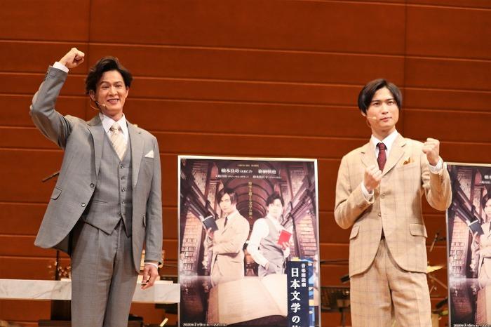(左から)新納慎也、橋本良亮