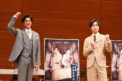 A.B.C-Z橋本良亮が新納慎也と織りなす音楽朗読劇『日本文学の旅』まもなく開幕 「橋本がトップバッターでよかったとジャニーさんに言われたい」