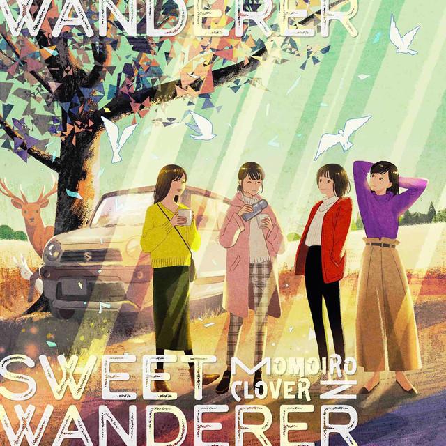 ももいろクローバーZ「Sweet Wanderer」配信ジャケット
